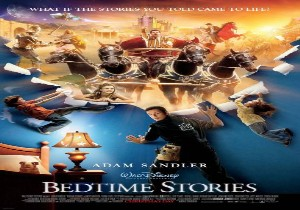 bed time stories pic