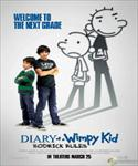 diary of a wimpy kid 2 movie poster image