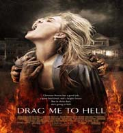 drag me to hell movie poster image