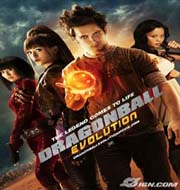 dragonball evolution movie poster image