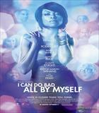 tyler perry's i can do bad all by myself movie poster image