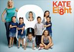 kate plus 8 logo image
