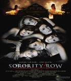sorority row movie poster image