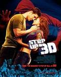 step up 3d movie image