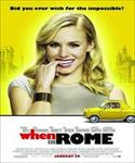 when in rome movie poster image